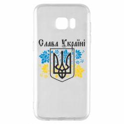 Чохол для Samsung S7 EDGE Слава Україні