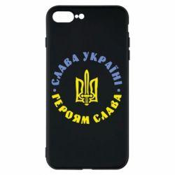 Чохол для iPhone 7 Plus Слава Україні! Героям Слава (коло)