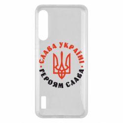 Чохол для Xiaomi Mi A3 Слава Україні! Героям слава! (у колі)