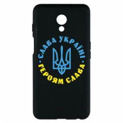 Чехол для Meizu M6s Слава Україні! Героям слава! (у колі) - FatLine