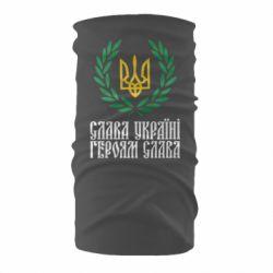 Бандана-труба Слава Україні! Героям Слава! (Вінок з гербом)