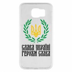 Чехол для Samsung S6 Слава Україні! Героям Слава! (Вінок з гербом)