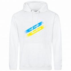 Мужская толстовка Слава Україні! Героям слава! Жовто-блакитний