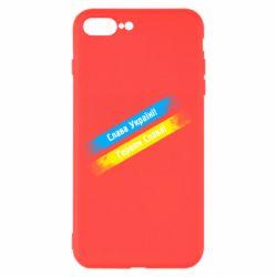 Чехол для iPhone 8 Plus Слава Україні! Героям слава! Жовто-блакитний