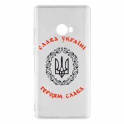 Чехол для Xiaomi Mi Note 2 Слава Україні, Героям Слава! - FatLine