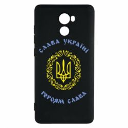 Чехол для Xiaomi Redmi 4 Слава Україні, Героям Слава! - FatLine