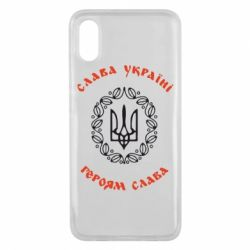 Чехол для Xiaomi Mi8 Pro Слава Україні, Героям Слава! - FatLine