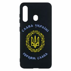 Чохол для Samsung M40 Слава Україні, Героям Слава!