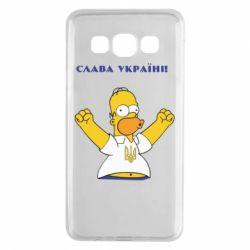 Чехол для Samsung A3 2015 Слава Україні (Гомер)