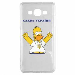 Чехол для Samsung A5 2015 Слава Україні (Гомер)