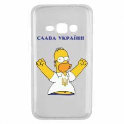 Чехол для Samsung J1 2016 Слава Україні (Гомер)