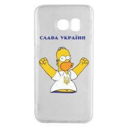 Чехол для Samsung S6 EDGE Слава Україні (Гомер)