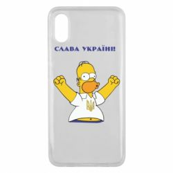 Чехол для Xiaomi Mi8 Pro Слава Україні (Гомер)