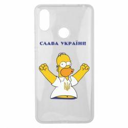 Чехол для Xiaomi Mi Max 3 Слава Україні (Гомер)