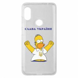 Чехол для Xiaomi Redmi Note 6 Pro Слава Україні (Гомер)