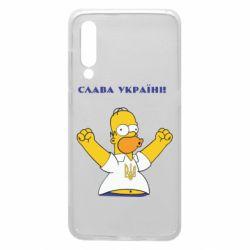 Чехол для Xiaomi Mi9 Слава Україні (Гомер)