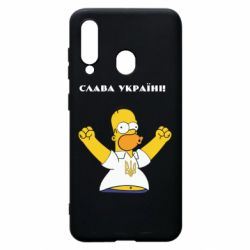 Чехол для Samsung A60 Слава Україні (Гомер)