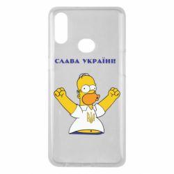 Чехол для Samsung A10s Слава Україні (Гомер)