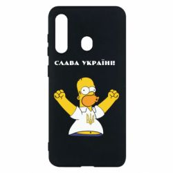 Чехол для Samsung M40 Слава Україні (Гомер)
