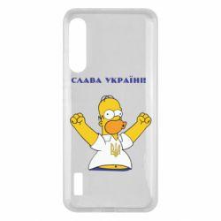 Чохол для Xiaomi Mi A3 Слава Україні (Гомер)