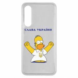 Чехол для Xiaomi Mi9 SE Слава Україні (Гомер)
