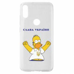 Чехол для Xiaomi Mi Play Слава Україні (Гомер)