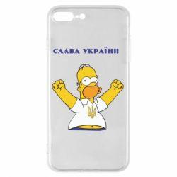 Чехол для iPhone 7 Plus Слава Україні (Гомер)