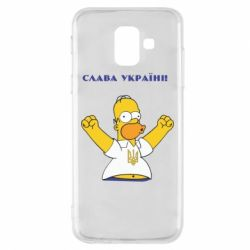 Чехол для Samsung A6 2018 Слава Україні (Гомер)