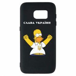 Чехол для Samsung S7 Слава Україні (Гомер)