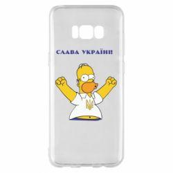 Чехол для Samsung S8+ Слава Україні (Гомер)