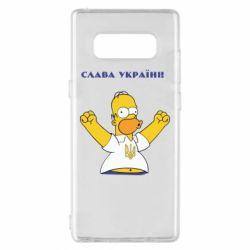 Чехол для Samsung Note 8 Слава Україні (Гомер)