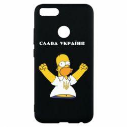 Чехол для Xiaomi Mi A1 Слава Україні (Гомер)