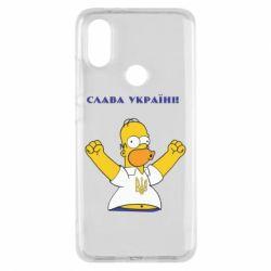 Чехол для Xiaomi Mi A2 Слава Україні (Гомер)