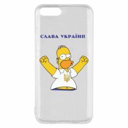 Чехол для Xiaomi Mi6 Слава Україні (Гомер)