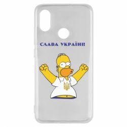 Чехол для Xiaomi Mi8 Слава Україні (Гомер)