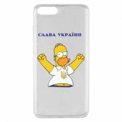 Чехол для Xiaomi Mi Note 3 Слава Україні (Гомер)