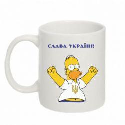 Кружка 320ml Слава Україні (Гомер)