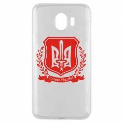 Чехол для Samsung J4 Слава Україні (вінок)