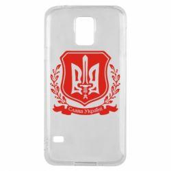 Чехол для Samsung S5 Слава Україні (вінок)