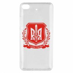 Чехол для Xiaomi Mi 5s Слава Україні (вінок)