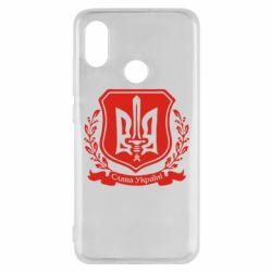 Чехол для Xiaomi Mi8 Слава Україні (вінок)