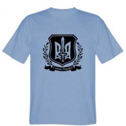 Мужская футболка Слава Україні (вінок) - FatLine