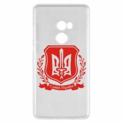 Чехол для Xiaomi Mi Mix 2 Слава Україні (вінок)