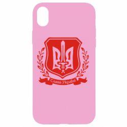 Чехол для iPhone XR Слава Україні (вінок)