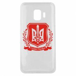 Чехол для Samsung J2 Core Слава Україні (вінок)
