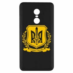 Чехол для Xiaomi Redmi Note 4x Слава Україні (вінок)