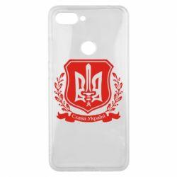 Чехол для Xiaomi Mi8 Lite Слава Україні (вінок)