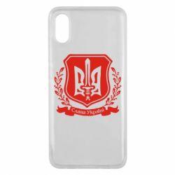Чехол для Xiaomi Mi8 Pro Слава Україні (вінок)