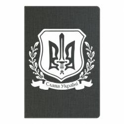 Блокнот А5 Слава Україні (вінок)