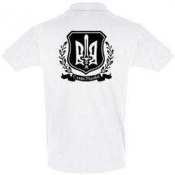 Футболка Поло Слава Україні (вінок) - FatLine